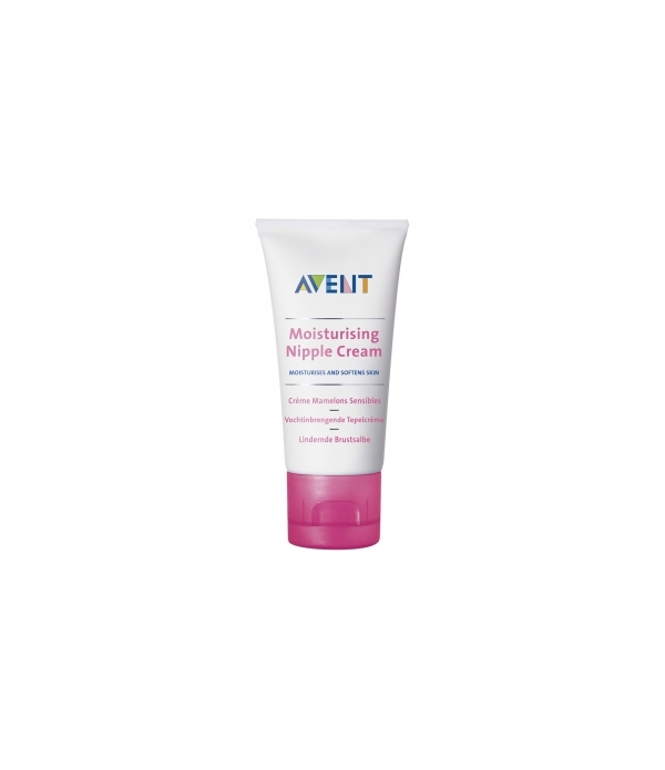 AVENT CREME MAMELONS 30ML MAMELONS SENSIBLES