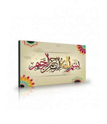Tableau décoratif Bismillah calligraphy